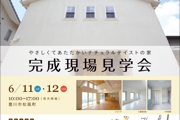 160611_R+HOME_A